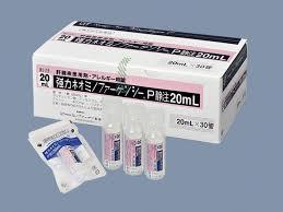 タチオン注射